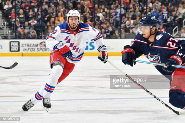 Mika Zibanejad of the New York Rangers skates against the Columbus Blue Jackets on October 13 2017 at Nationwide Arena in Columbus Ohio