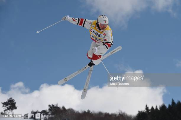 Mikael Kingsbury of Canada competes during day one of the Men's FIS Freestyle Skiing World Cup Tazawako on February 23 2019 in Senboku Akita Japan