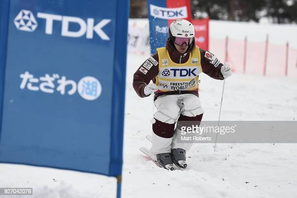 Mikael Kingsbury of Canada competes in the Men's Dual Moguls during day two of the FIS Freestyle Skiing World Cup Tazawako at Tazawako Ski Resort on...