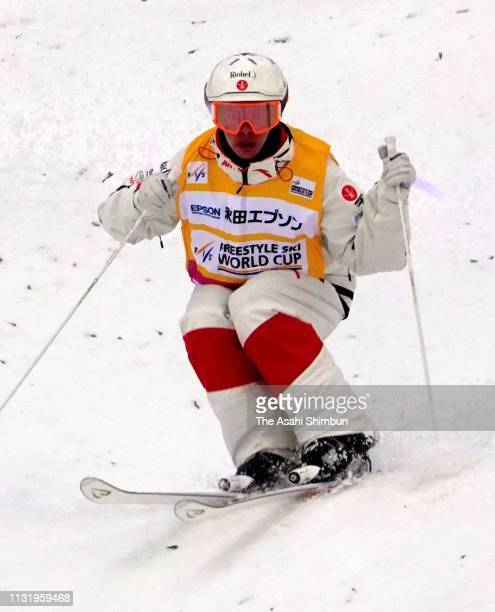 Mikael Kingsbury of Canada competes in the Men's Dual Moguls on day two of the Men's FIS Freestyle Skiing World Cup Tazawako on February 24 2019 in...