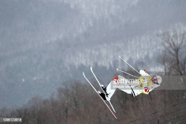 Mikael Kingsbury of Canada competes in the Men's Moguls Final during the FIS Freestyle Ski World Cup 2019 at Whiteface Mountain on January 18 2019 in...