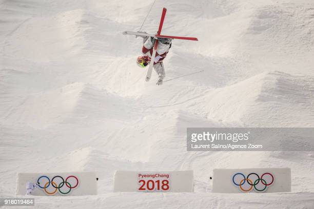 Mikael Kingsbury of Canada takes 1st place during the Freestyle Skiing Men's Women's Moguls Qualifications at Pheonix Snow Park on February 9 2018 in...