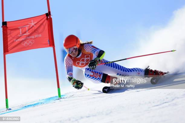 Mikaela Shiffrin of the United States competes during the Ladies' Giant Slalom on day six of the PyeongChang 2018 Winter Olympic Games at Yongpyong...