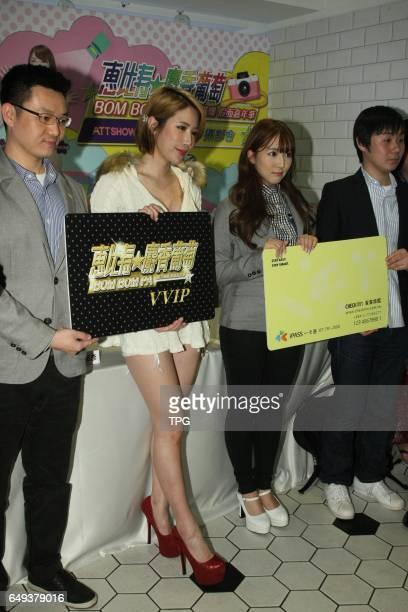 Mikami Yua visits Taiwan on 07th March 2017 in Taipei Taiwan China