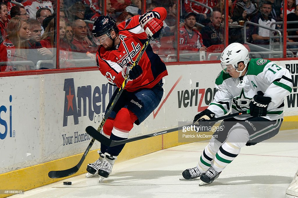 Dallas Stars v Washington Capitals