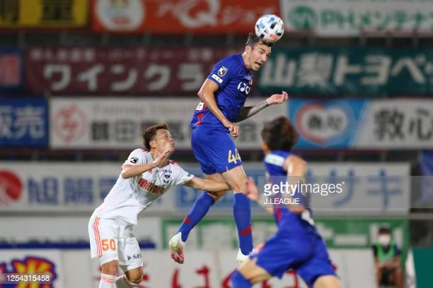 Mike Havenaar of Ventforet Kofu in action during the J.League Meiji Yasuda J2 match between Ventforet Kofu and Albirex Niigata at the Yamanashi Chuo...