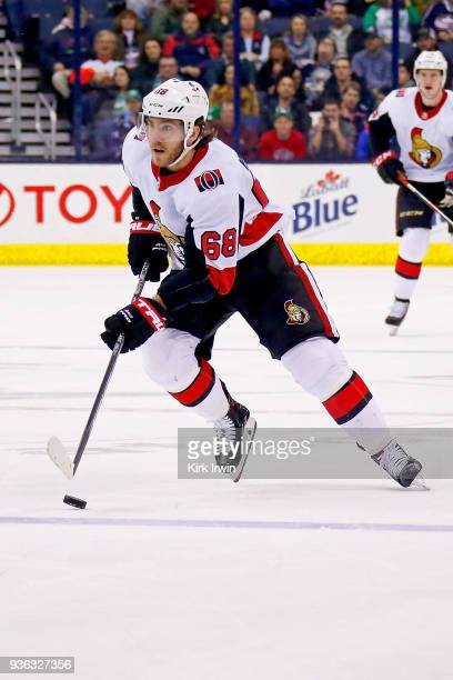 Mike Hoffman of the Ottawa Senators controls the puck during the game against the Columbus Blue Jackets on March 17 2018 at Nationwide Arena in...