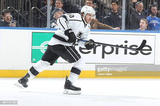 Mike Richards of the Los Angeles Kings skates down the ice against the New York Rangers at Madison Square Garden on March 24 2015 in New York City