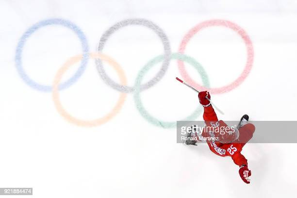 Mikhail Grigorenko of Olympic Athlete from Russia celebrates after scoring a goal on Lars Haugen of Norway in the first period during the Men's...