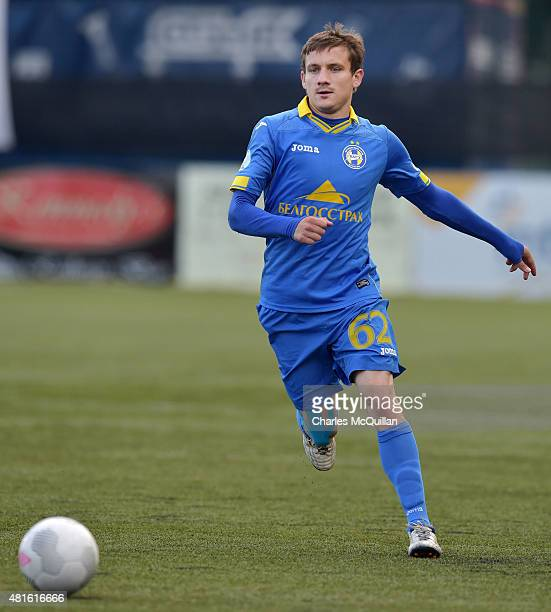 Mikhail Hardzeichuk of BATE Borisov during the Champions League 2nd round qualifying game between Dundalk FC and BATE Borisov at Oriel Park on July...