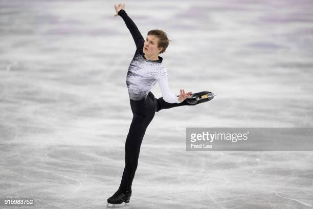 Mikhail Kolyada of Olympic Athlete from Russia competes in the Figure Skating Team Event Men's Single Skating Short Program during the PyeongChang...