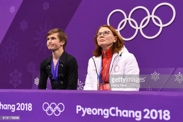 Mikhail Kolyada of Olympic Athlete from Russia looks on after competing during the Men's Single Free Program on day eight of the PyeongChang 2018...