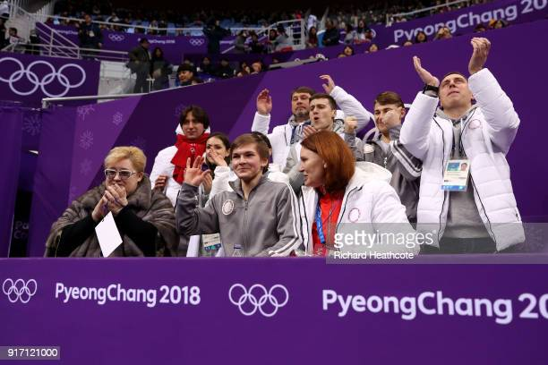 Mikhail Kolyada of Olympic Athlete from Russia reacts to his score in the Figure Skating Team Event – Men's Single Free Skating on day three of the...