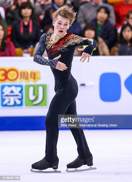 Mikhail Kolyada of Russia competes during Day 5 of the ISU World Figure Skating Championships 2016 at TD Garden on April 1 2016 in Boston...