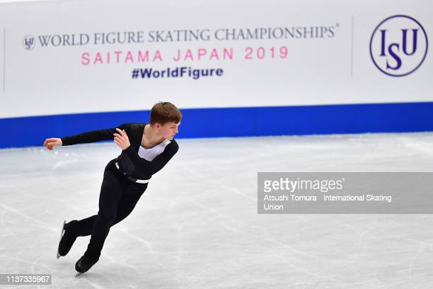 Mikhail Kolyada of Russia competes in the Men short program during day 2 of the ISU World Figure Skating Championships 2019 at Saitama Super Arena on...