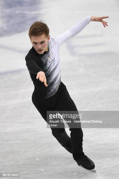 Mikhail Kolyada of Russia competes in the Men short program during the ISU Junior Senior Grand Prix of Figure Skating Final at Nippon Gaishi Hall on...
