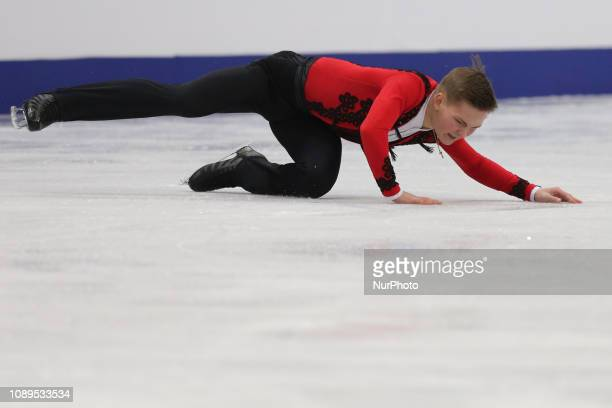 Mikhail Kolyada of Russia competes in the Men's Free Skating during day four of the ISU European Figure Skating Championships at Minsk Arena in Minsk...