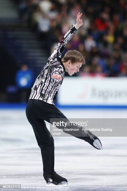 Mikhail Kolyada of Russia competes in the Men's Free Skating during day four of the World Figure Skating Championships at Hartwall Arena on April 1...