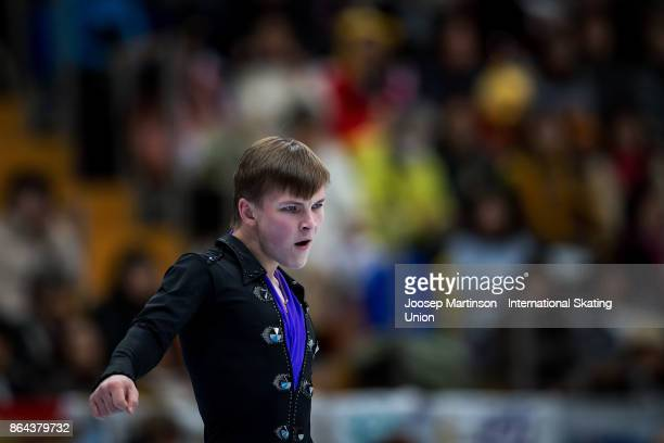 Mikhail Kolyada of Russia competes in the Men's Free Skating during day two of the ISU Grand Prix of Figure Skating Rostelecom Cup at Ice Palace...