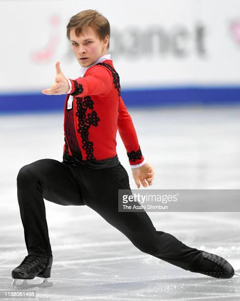 Mikhail Kolyada of Russia competes in the Men's Free Skating on day four of the 2019 ISU World Figure Skating Championships at Saitama Super Arena on...