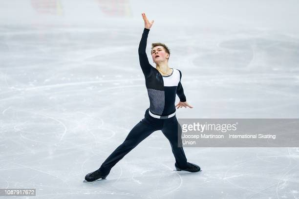Mikhail Kolyada of Russia competes in the Men's Short Program during day two of the ISU European Figure Skating Championships at Minsk Arena on...