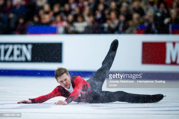 Mikhail Kolyada of Russia falls in the Men's Free Skating during day four of the ISU European Figure Skating Championships at Minsk Arena on January...