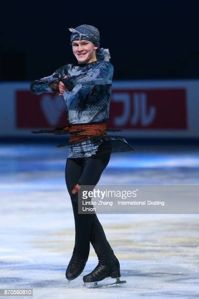 Mikhail Kolyada of Russia performs during the Exhibition Program on day three of Audi Cup of China ISU Grand Prix of Figure Skating 2017 at Beijing...