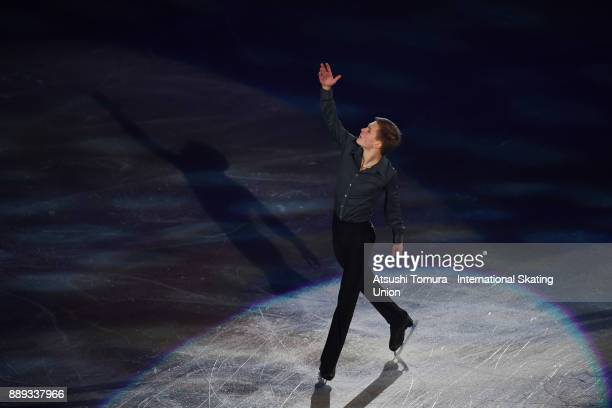 Mikhail Kolyada of Russia performs his routine in the Gala exhibition during the ISU Junior Senior Grand Prix of Figure Skating Final at Nippon...