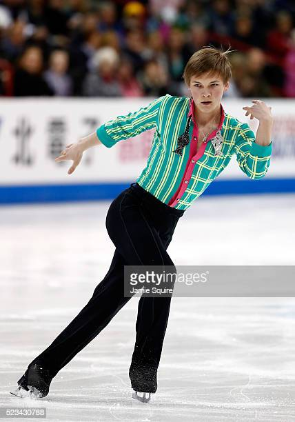 Mikhail Kolyada of Team Europe competes in the Men's Singles Short Program on day 1 of the KOSE Team Challenge at Spokane Arena on April 22 2016 in...