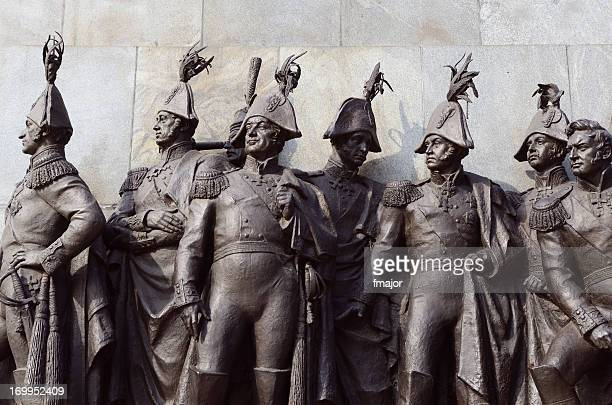Mikhail Kutuzov Monument