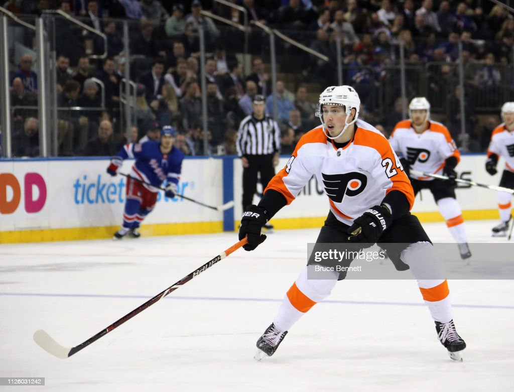 Philadelphia Flyers v New York Rangers : News Photo