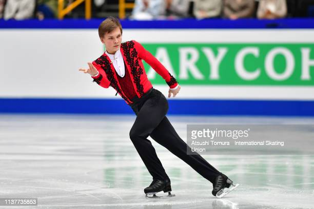 Mikhail Kolyada of Russia competes in the Men Free Skating on day four of the 2019 ISU World Figure Skating Championships at Saitama Super Arena on...