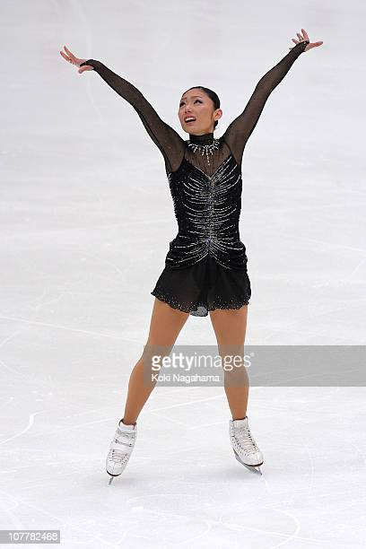 Miki Ando competes in the Ladies Free Program during the Japan Figure Skating Championships 2010 at Big Hat on December 26 2010 in Nagano Japan