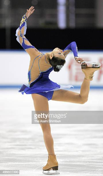 Miki Ando competes in the Ladies' Short Program during day two of the Japan Figure Skating Championships at Rainbow Ice Arena on December 28 2006 in...