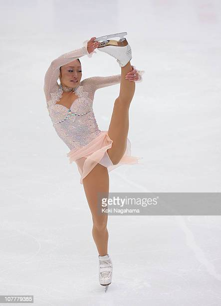 Miki Ando competes in the Ladies Short Program during the Japan Figure Skating Championships 2010 at Big Hat on December 25 2010 in Nagano Japan