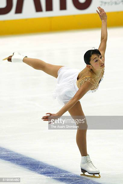 Miki Ando competes in the Women's Singles Free Program during day four of the All Japan Figure Skating Championships at the Kyoto Aquarena on...