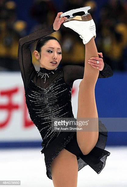 Miki Ando competes in the Women's Singles Free Program during day three of the All Japan Figure Skating Championships at Big Hat on December 26 2010...