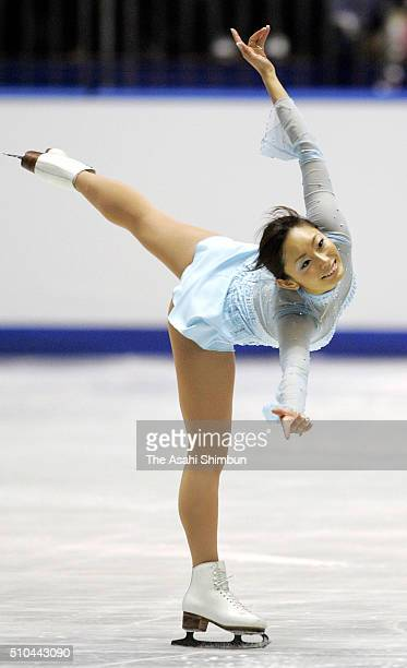 Miki Ando competes in the Women's Singles Short Program during day two of the 74th All Japan Figure Skating Championships at the Yoyogi National...
