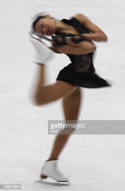 Miki Ando of Japan competes during day one of the Cup of China ISU Grand Prix of Figure Skating 2010 at the Capital Indoor Stadium on November 5 2010...