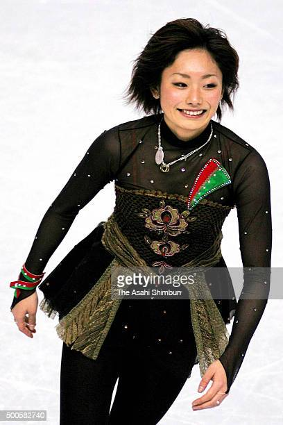 Miki Ando of Japan competes in the Figure Skating Women's Singles Short Program during day eleven of the Torino Winter Olympics at Palavela on...