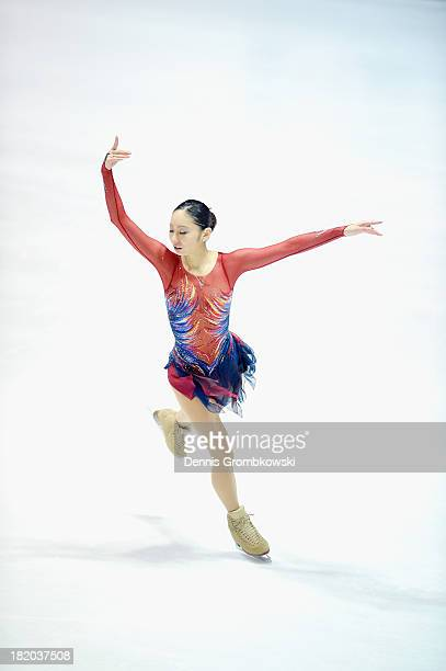Miki Ando of Japan competes in the Ladies Free Skating competition during day two of the ISU Nebelhorn Trophy at Eissportzentrum Oberstdorf on...