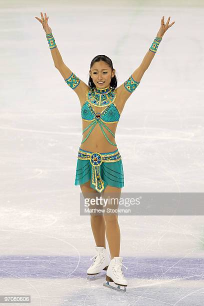 Miki Ando of Japan competes in the Ladies Free Skating on day 14 of the 2010 Vancouver Winter Olympics at Pacific Coliseum on February 25 2010 in...