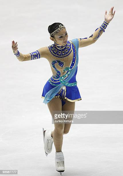 Miki Ando of Japan competes in the Ladies Free Skating on the day three of ISU Grand Prix of Figure Skating Final at Yoyogi National Gymnasium on...