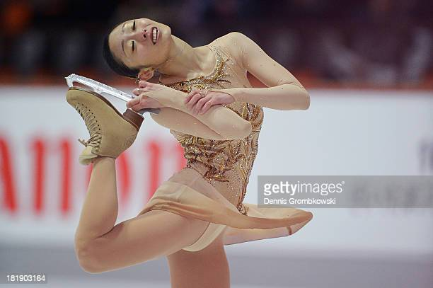 Miki Ando of Japan competes in the Ladies Short Program during day one of the ISU Nebelhorn Trophy at Eissportzentrum Oberstdorf on September 26 2013...