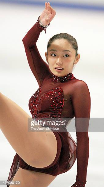 Miki Ando of Japan competes in the Ladies Singles Free Program during day five of the ISU Figure Skating Championships at Tokyo Metropolitan...