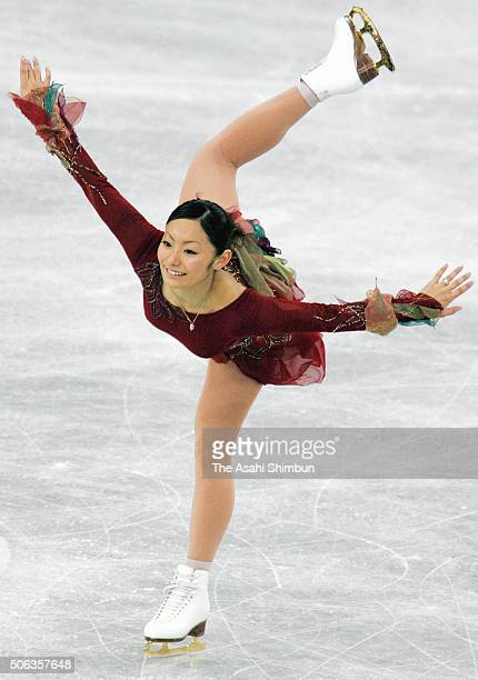 Miki Ando of Japan competes in the Women's Singles Free Program during day six of the ISU World Figure Skating Championships at Luzhniki Sports...