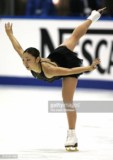 Miki Ando of Japan competes in the Women's Singles Free Program during day three of the ISU Grand Prix of Figure Skating NHK Trophy at Rainbow Ice...