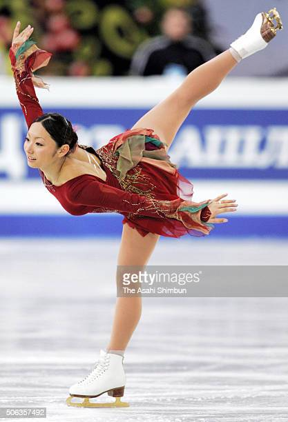 Miki Ando of japan competes in the Women's Singles qualification during day three of the ISU World Figure Skating Championships at Luzhniki Sports...