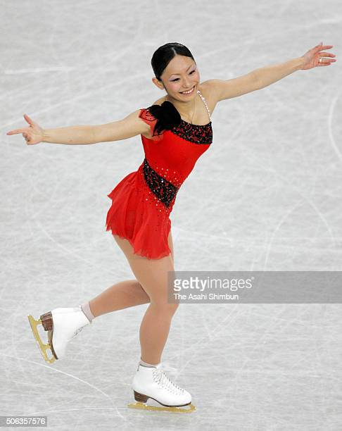 Miki Ando of Japan competes in the Women's Singles Short Program during day five of the ISU World Figure Skating Championships at Luzhniki Sports...