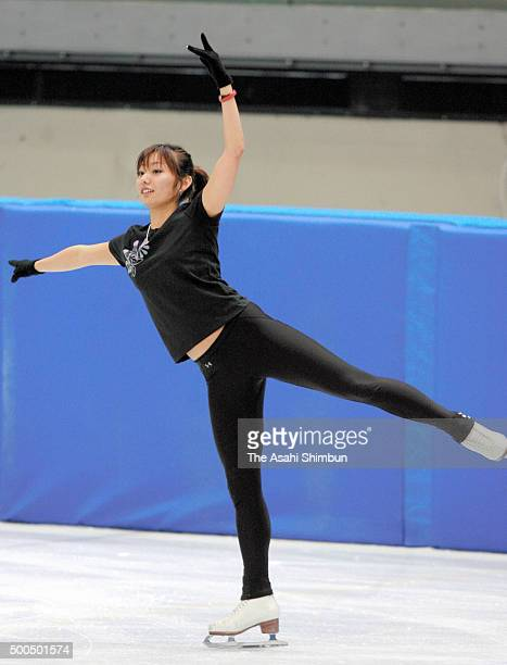 Miki Ando of Japan in action during a training session at PalaVela on January 4 2006 in Turin Italy